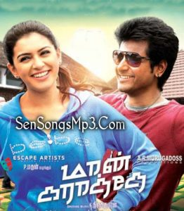 maan karate mp3 songs