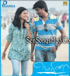 sivakarthikeyan marina mp3 songs download tamil