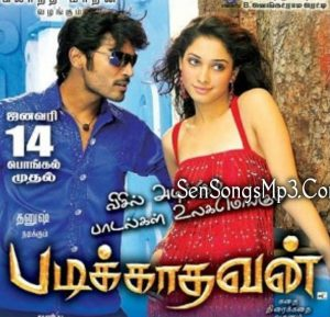 padikathavan mp3 songs download