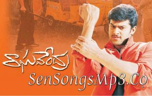 raghavendra mp3 songs download telugu