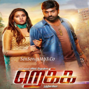 rekka mp3 songs download 2016 tamil movie