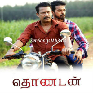 thondan movie mp3 songs