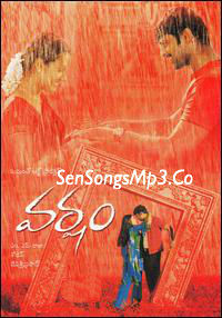varsham mp3 songs telugu