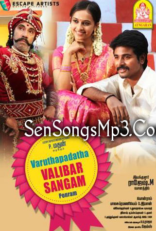 varutha padatha valibar sangam songs download