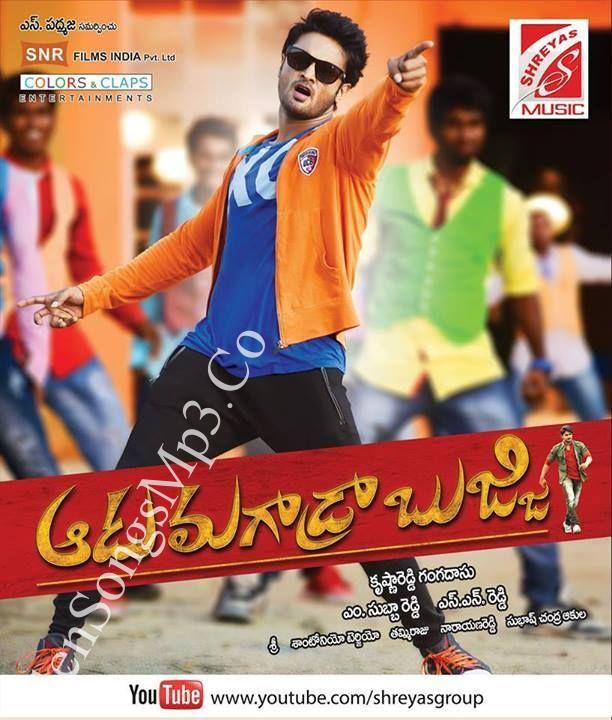 Chitram songs free download naa songs.