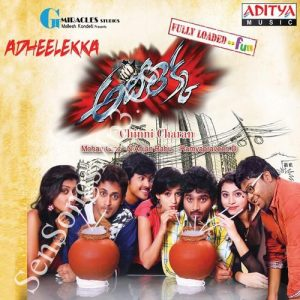 adheelekka-telugu-mp3-songs