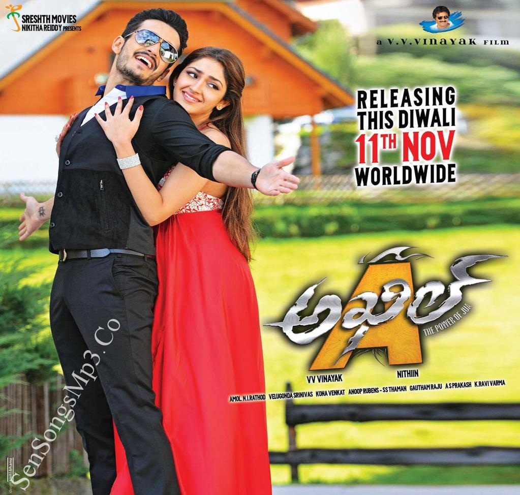 Movie Songs Telugu Mp Free Download