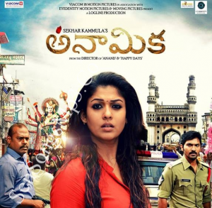 anamika-telugu-mp3-songs