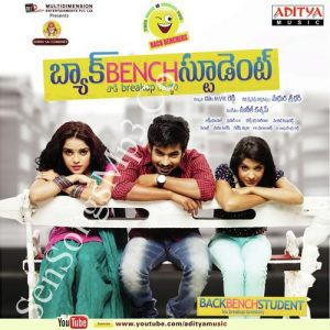 back-bench-student-telugu-mp3-songs