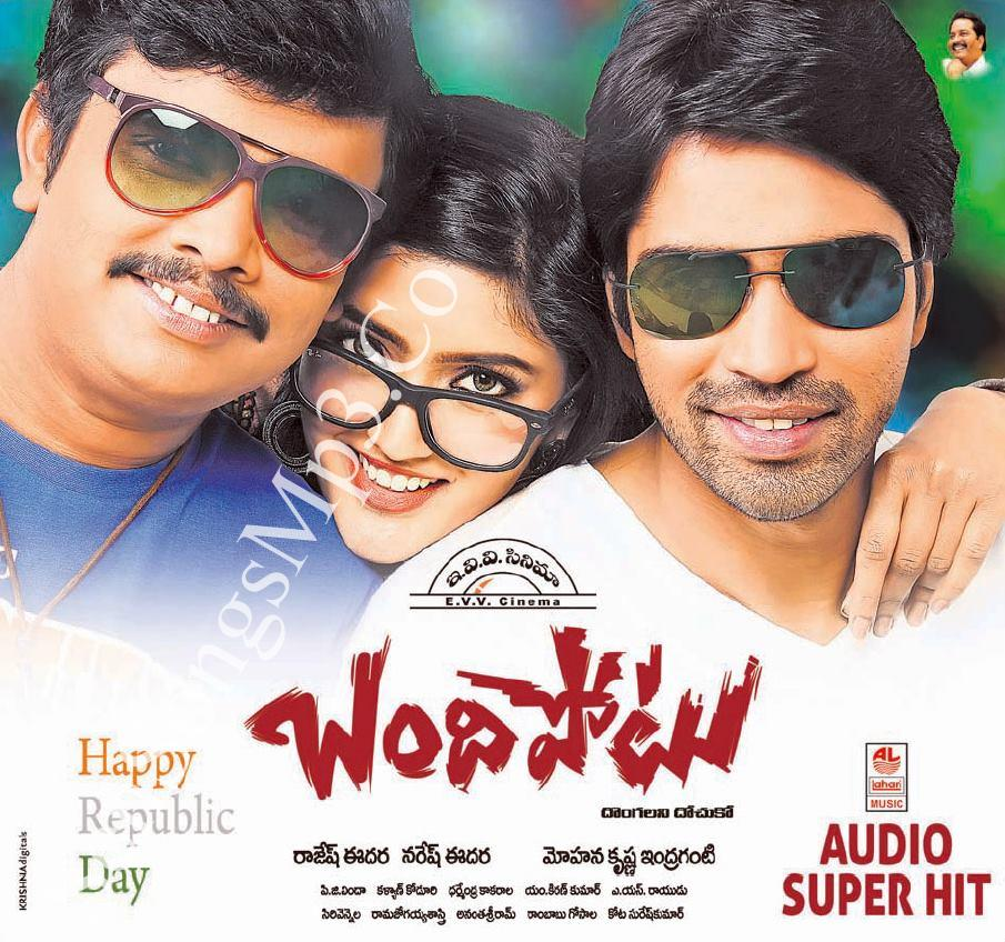 bandipotu mp3 songs