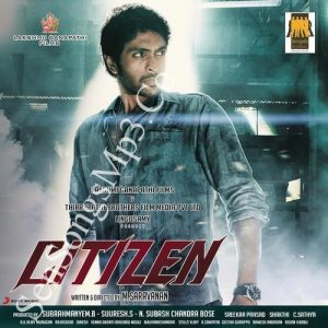 citizen-telugu-mp3-songs