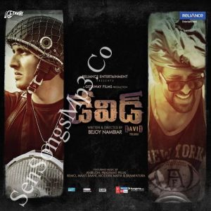 david-telugu-mp3-songs