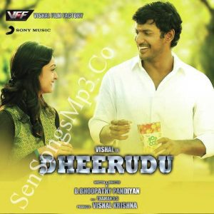 dheerudu-telugu-mp3-songs