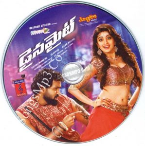 dynamite-telugu-mp3-songs-sensongsmp3