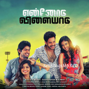 Ennodu Vilayadu mp3 songs download