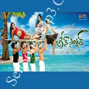 green-signal-telugu-mp3-songs