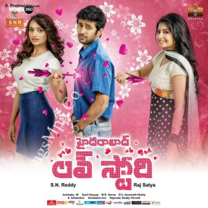 hyderabad-love-story-songs-sensongsmp3