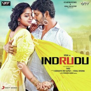 indrudu-telugu-mp3-songs