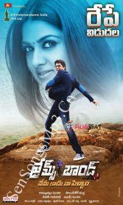 james-bond-2015-telugu-mp3-songs-sensongsmp3