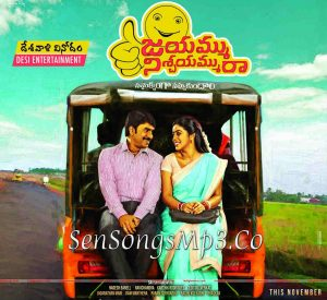 Jayammu Nischayammu Raa mp3 songs download 2016