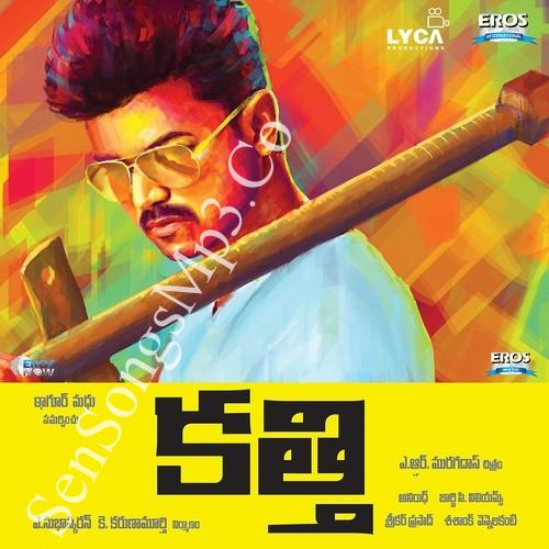 Sarkar Mp3 Songs Download In Sony Music: Kaththi Mp3 Songs Free Download 2014 Telugu Movie