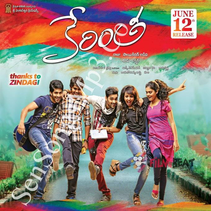 Sarkar Mp3 Songs Download In Sony Music: Kerintha Mp3 Songs Free Download 2015 Telugu Songs