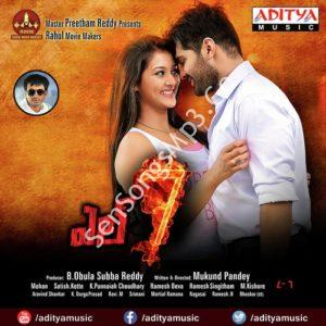L 7 2016 telugu Movie mp3 songs