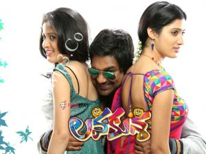 lavakusa-2015-telugu-mp3-songs-sensongsmp3