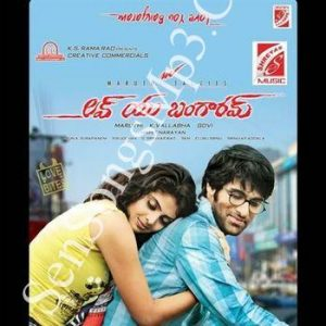 love-you-bangaram-telugu-mp3-songs