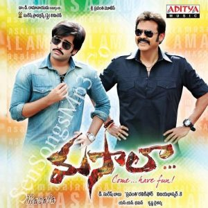 masala-telugu-mp3-songs