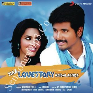 naa-love-story-modalaindi-telugu-mp3-songs