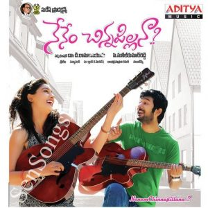 nenem-chinnapillana-telugu-mp3-songs