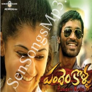dhanush pandem kollu songs download