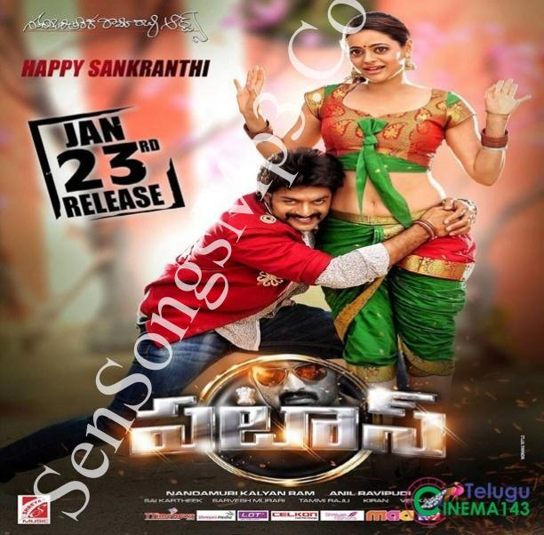 Im A Rider Song 320kbps Download: Pataas Mp3 Songs Free Download
