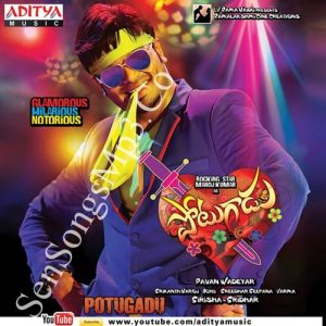 potugadu-telugu-mp3-songs