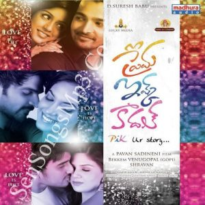 prema-ishq-kaadhal-telugu-mp3-songs