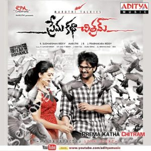 prema-katha-chithram-telugu-mp3-songs