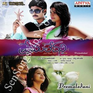premaledani-telugu-mp3-songs