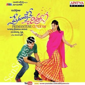 premantene-chitram-telugu-mp3-songs
