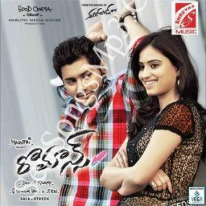 romance-telugu-mp3-songs