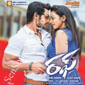 Rough Mp3 Songs Free Download 2014 Telugu Movie