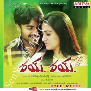 ryee-ryeee-telugu-mp3-songs