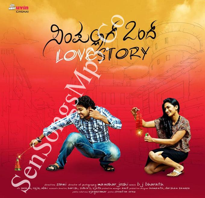 Rangasthalam Movie Orayyo Songs Free Download: Simple Love Story Mp3 Songs Free Download 2015