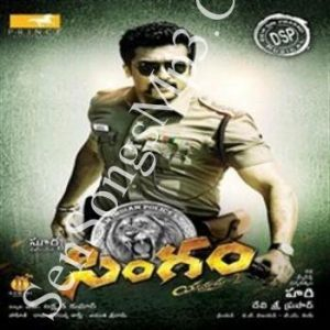 singam-yamudu-2-telugu-mp3-songs