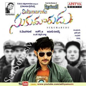 sukumarudu-telugu-mp3-songs