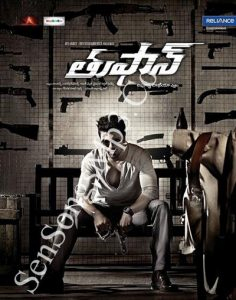 toofan-telugu-mp3-songs