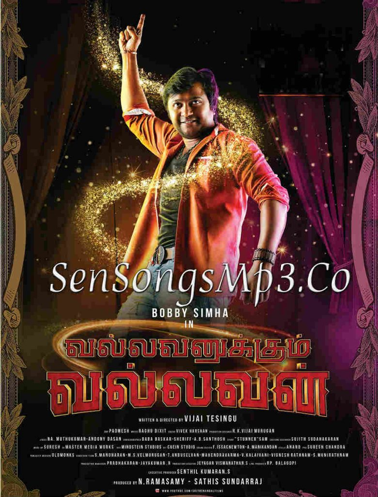 Vallavanukkum Vallavan mp3 songs free download
