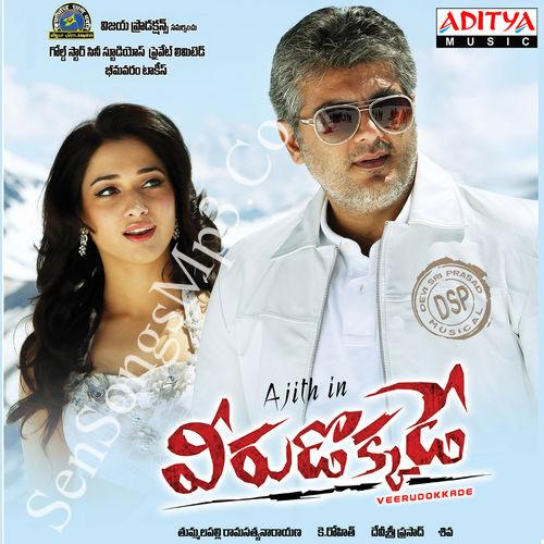 Image Result For Ajith Telugu Movies Mp