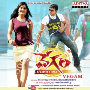 vegam-telugu-mp3-songs