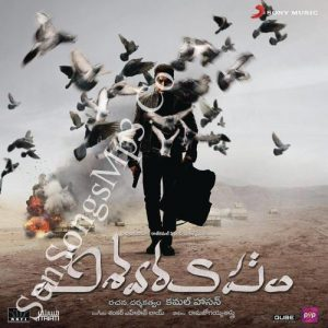 vishwaroopam-telugu-mp3-songs